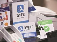 alipay, wechat, digital payments, china
