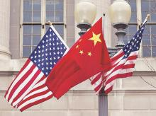 US' order to close Houston consulate violates international law: China
