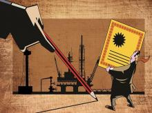 ongc, stake sale, psu, corporate governance, privatisation, company