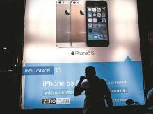 reliance communications, rcom, telecom, mobile, iphone, 5g