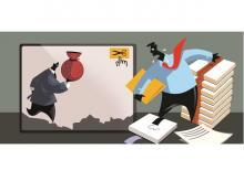 tax arrears, online tax