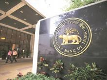 Monetary policy review: RBI expects 'modest' recovery in Jan-March