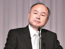 Softbank, masayoshi son
