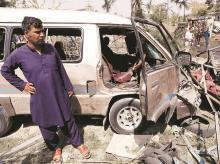 Afghanistan, kabul bombings, blasts, terrorist attack, taliban