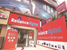 reliance jio, RIL, digital