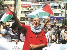 Palestinians in West Bank protest