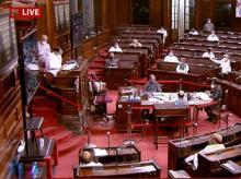 Rajya Sabha session