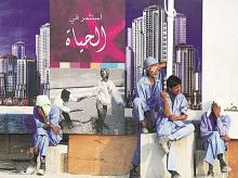 Remittance, workers abroad, indians in middle east, west asia