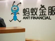 Ant Financials
