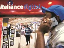 Reliance Retail