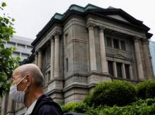 Bank of Japan, BOJ