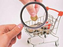 DPIIT set to take up e-commerce FDI policy with e-tailers on Thursday