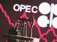 OPEC, OPEC , Oil