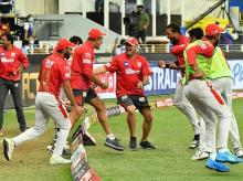 KXIP, KXIP vs MI Super over match, IPL 2020