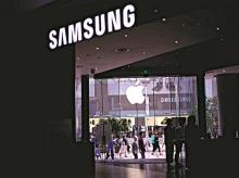 samsung, electronics, apple