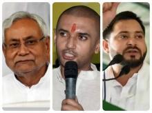 Nitish Kumar, Chirag Paswan, Tejashwi Yadav