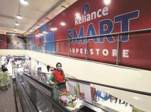 reliance jio, RIL, retail, jiomart
