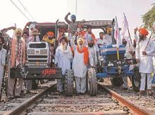 Punjab railblock