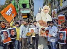 Bihar elections 2020, BJP, BJP supporters