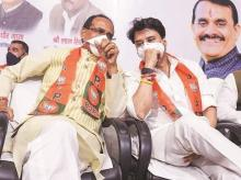 MP BJP