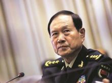 Gen. Wei Fenghe