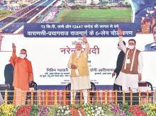 Narendra Modi, Yogi Adityanath, Keshav Prasad Maurya