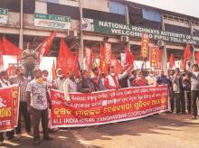 All india kisan sangharsh coordination committee