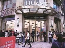 huawei, mobile, 5g, surveilliance