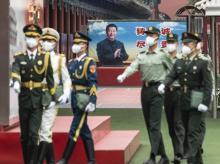 Chinese Army, Jinping