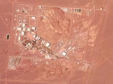 Iran's Natanz nuclear unit