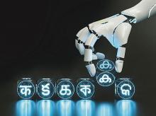 tech, AI, artificial intelligence, robotics, automation, computers, indian languages
