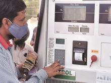 Petrol, diesel, fuel, oil, price