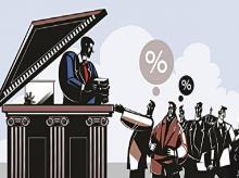interest rates, banks, bank rates, lending, loans
