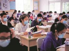 China tests