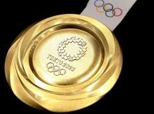 Tokyo Olympics 2020, Gold Medal