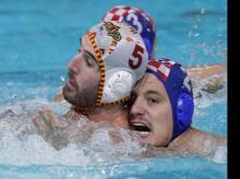 2020 Tokyo Olympics, Water Polo