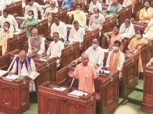 Yogi Adityanath, UP Assembly Floor