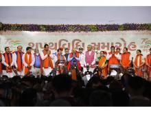 Bhupendra Patel cabinet