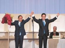 Fumio Kishida, Japan PM candidate, Yoshihide Suga