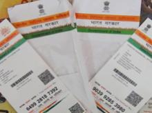 RS passes Aadhaar Bill with five amendments, LS rejects these
