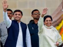 Mayawati, Akhileish Yadav