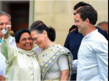 Mayawati, Sonia Gandhi, Rahul Gandhi