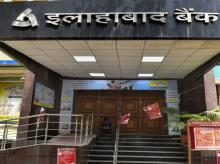 A closed branch of Allahabad Bank during bank employees' two-day nationwide strike for wage revision, in New Delhi on Wednesday, May 30, 2018.