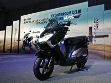 Suzuki Burgman Street 125cc