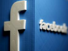 Can't protect users' data alone: Facebook