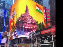 Ram, Time Square