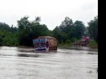 flood, Sukma