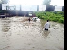 rainfall