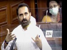Shaktisinh Gohil, Congress