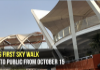 Delhi's first skywalk opens to public from October 15